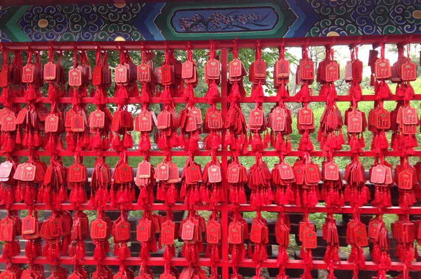 Qufu's Confucius Temple